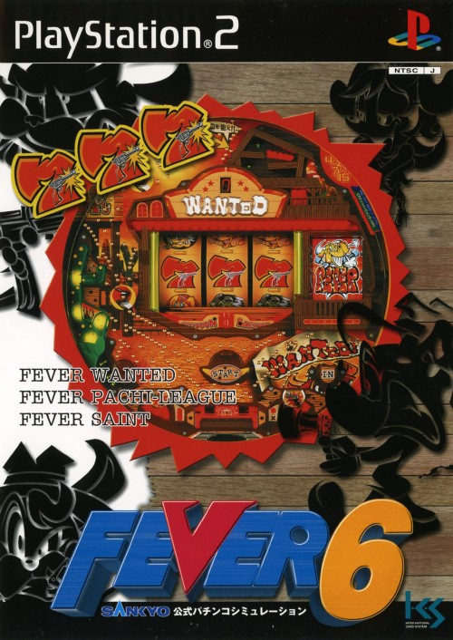 【中古】FEVER6 SANKYO公式パチンコシミュレーション
