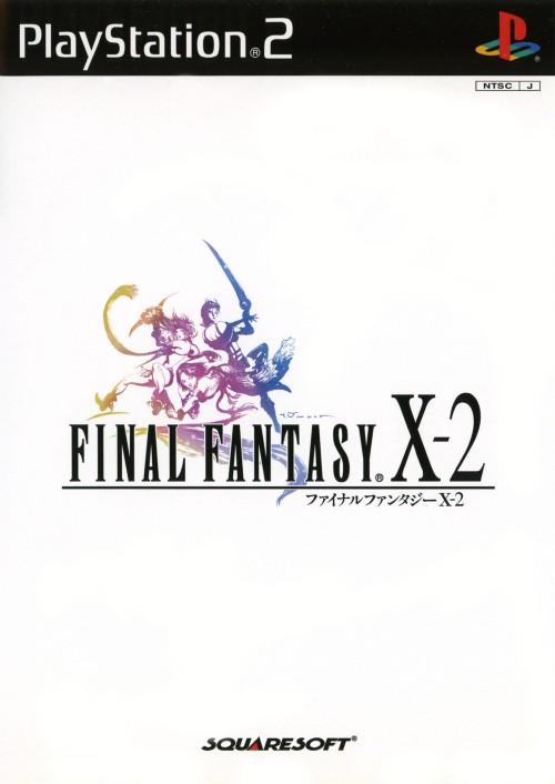 【中古】ファイナルファンタジーX−2