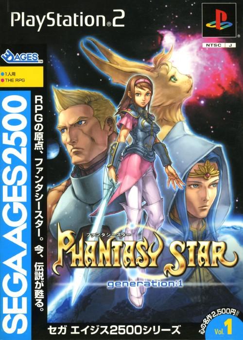 【中古】PHANTASY STAR generation:1 SEGA AGES 2500シリーズ Vol.1 (初回版)