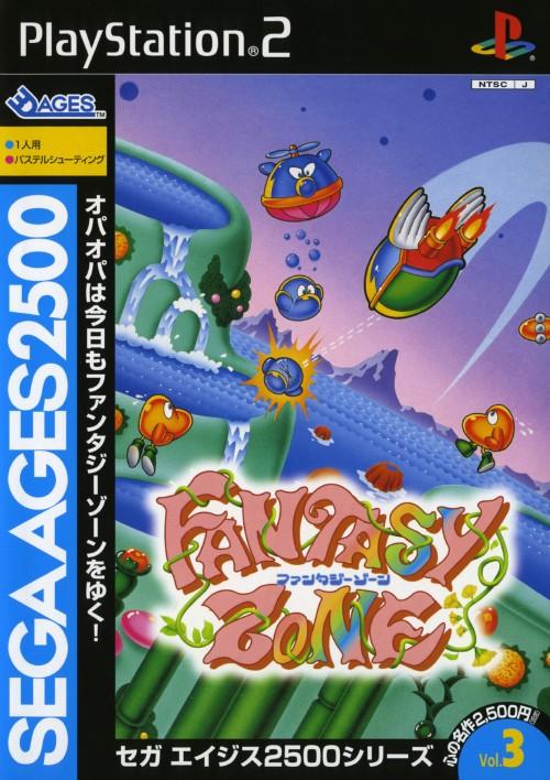 【中古】ファンタジーゾーン SEGA AGES 2500シリーズ Vol.3