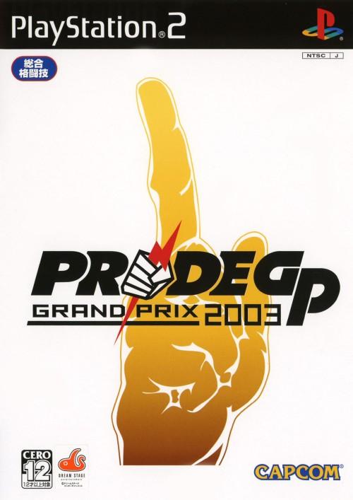 【中古】PRIDE GP 2003