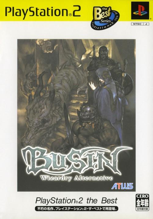 【中古】BUSIN 〜ウィザードリィ オルタナティブ〜 PlayStation2 the Best