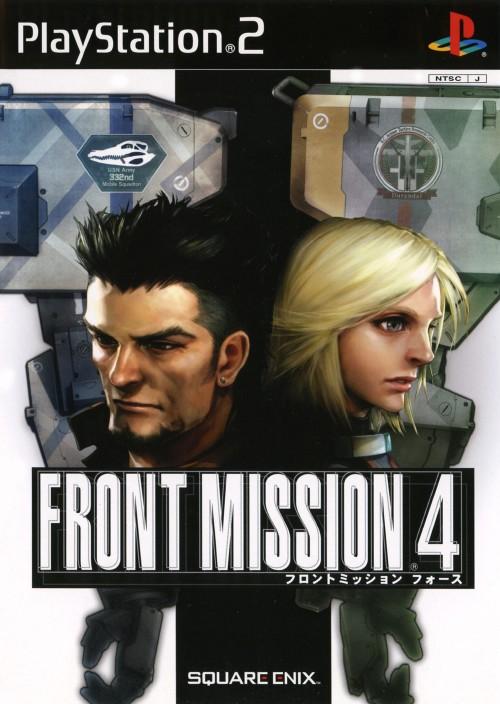 【中古】FRONT MISSION 4