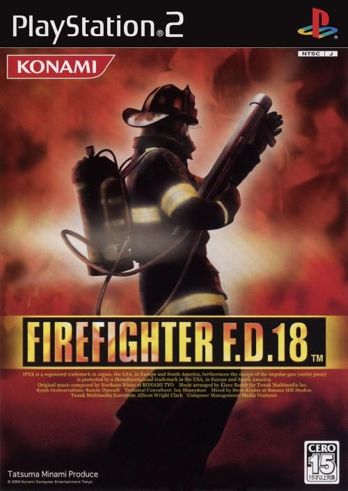 【中古】FIRE FIGHTER F.D.18