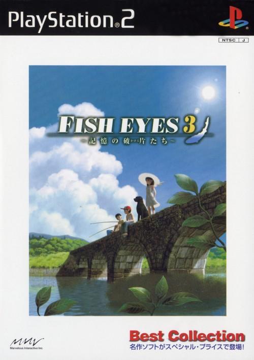 【中古】FISH EYES3 〜記憶の破片たち〜 Best Collection