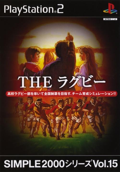【中古】THE ラグビー SIMPLE2000シリーズ Vol.15
