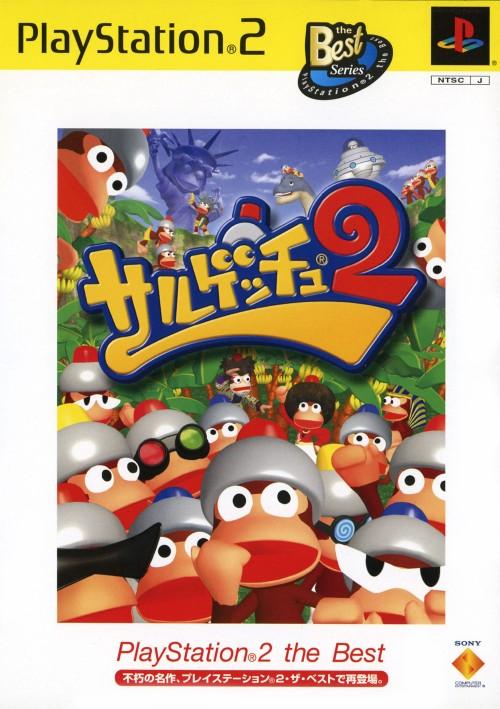 【中古】サルゲッチュ2 PlayStation2 the Best
