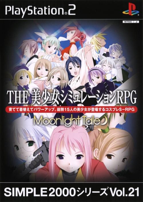 【中古】THE 美少女シミュレーションRPG 〜Moonlight Tale〜 SIMPLE2000シリーズ Vol.21