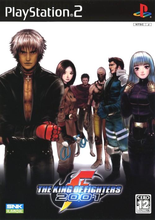 【中古】ザ・キング・オブ・ファイターズ 2001