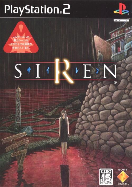 【中古】SIREN