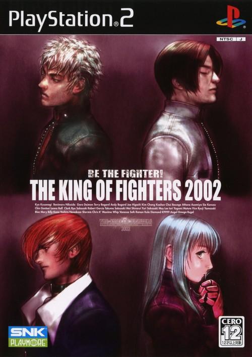 【中古】ザ・キング・オブ・ファイターズ 2002
