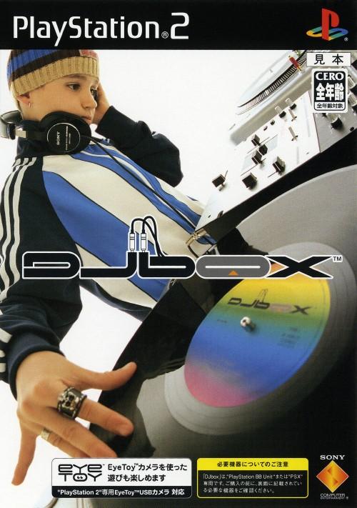 【中古】DJbox