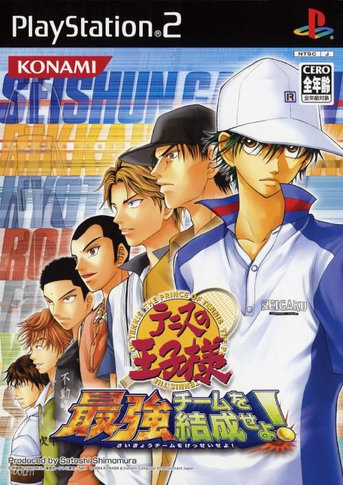 【中古】テニスの王子様 最強チームを結成せよ!