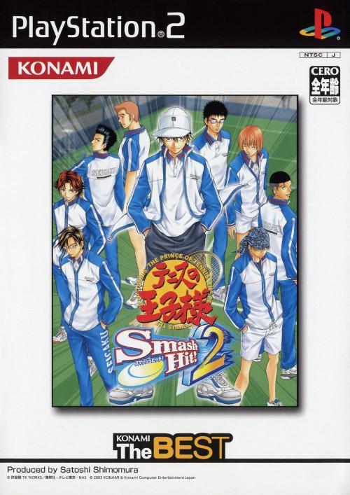 【中古】テニスの王子様 Smash Hit!2 コナミ ザ ベスト