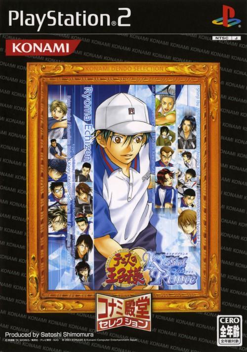 【中古】テニスの王子様 Kiss of Prince Ice Version コナミ殿堂セレクション