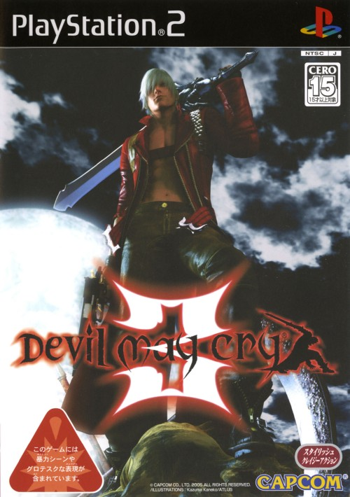 【中古】Devil May Cry3