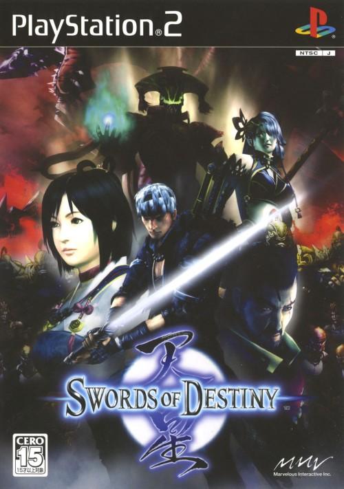 【中古】天星 SWORDS OF DESTINY