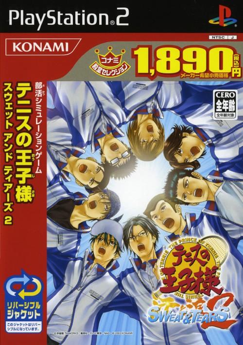 【中古】テニスの王子様 SWEAT&TEARS2 コナミ殿堂セレクション