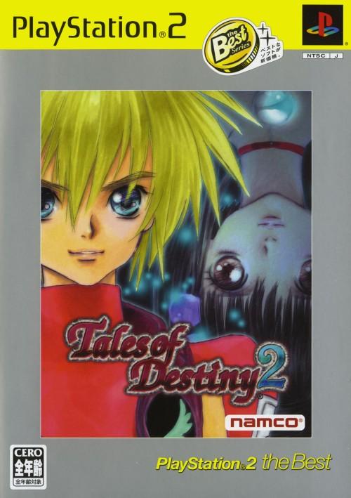 【中古】テイルズ オブ デスティニー2 PlayStation2 the Best