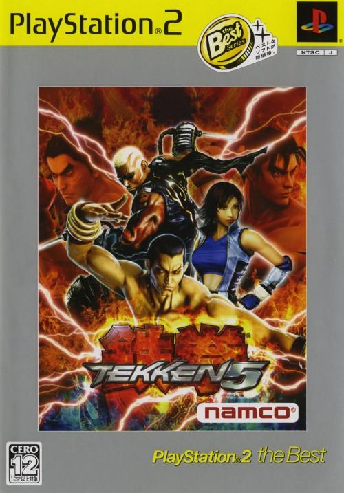 【中古】鉄拳5 PlayStation2 the Best