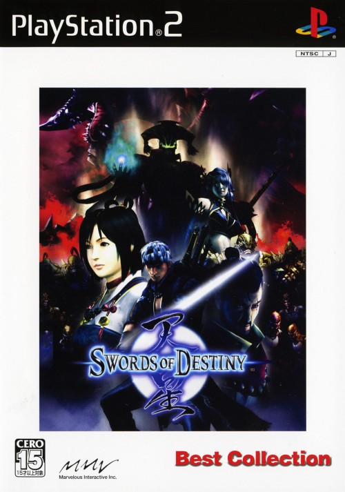 【中古】天星 SWORDS OF DESTINY Best Collection