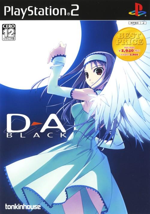 【中古】D→A:BLACK BEST PRICE