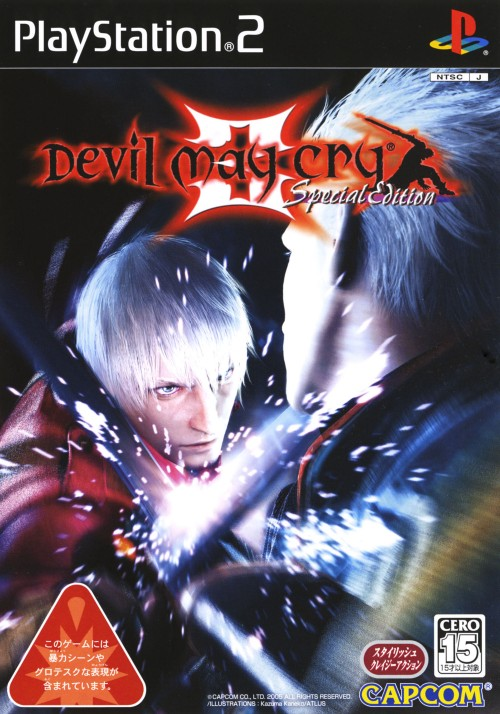 【中古】Devil May Cry3 Special Edition