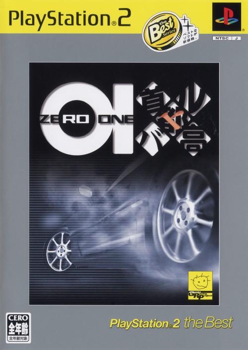 【中古】首都高バトル01 PlayStation2 the Best