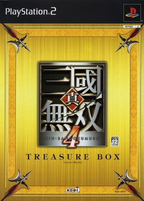 【中古】真・三國無双4 TREASURE BOX (限定版)
