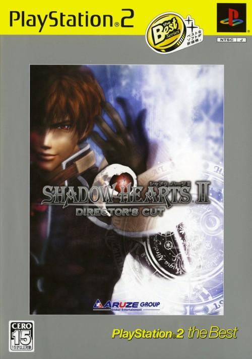 【中古】シャドウハーツ2 ディレクターズカット PlayStation2 the Best