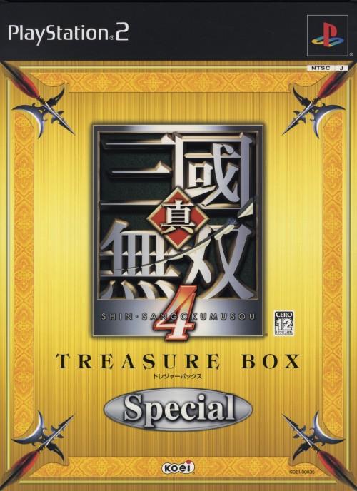 【中古】真・三國無双4 TREASURE BOX Special (限定版)