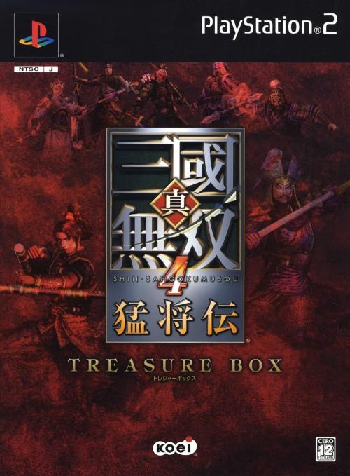 【中古】真・三國無双4 猛将伝 TREASURE BOX (限定版)