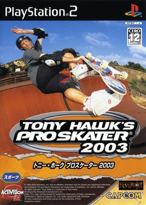 【中古】トニー・ホーク プロスケーター2003