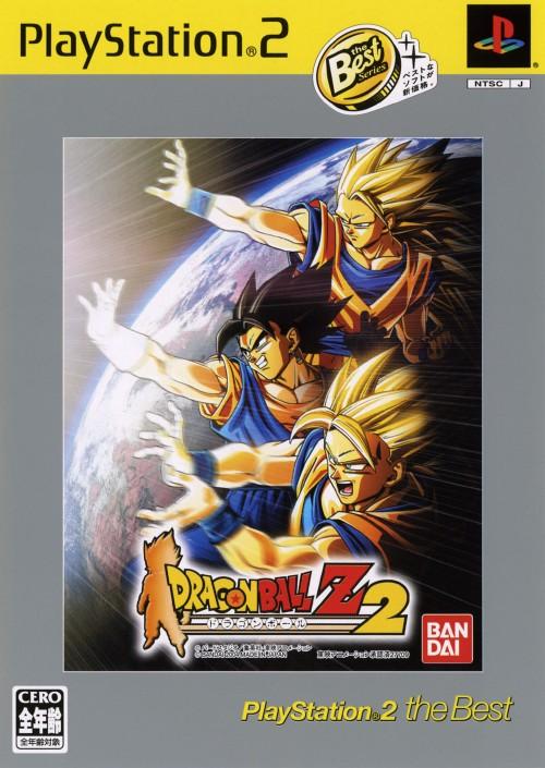 【中古】ドラゴンボールZ2 PlayStation2 the Best