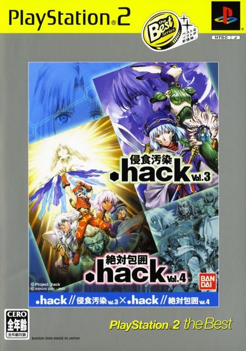 【中古】.hack// Vol.3×Vol.4 PlayStation2 the Best