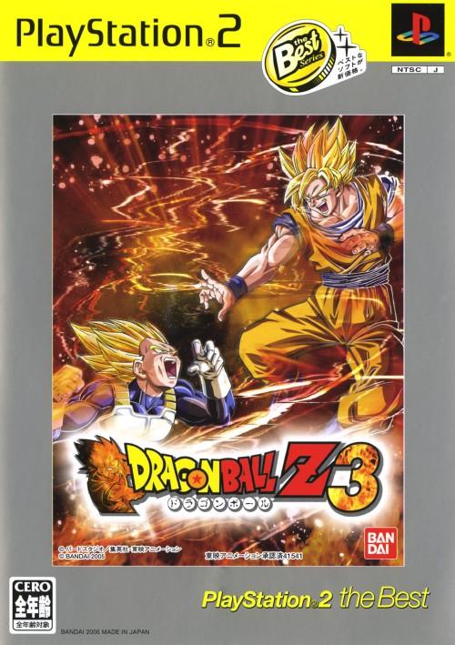 【中古】ドラゴンボールZ3 PlayStation2 the Best