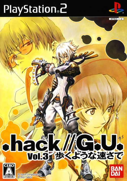 【中古】.hack// G.U. Vol.3 歩くような速さで