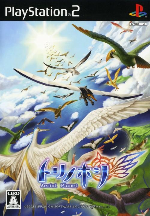 【中古】トリノホシ 〜Aerial Planet〜