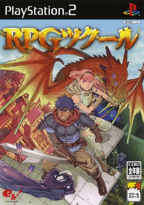 【中古】RPGツクール