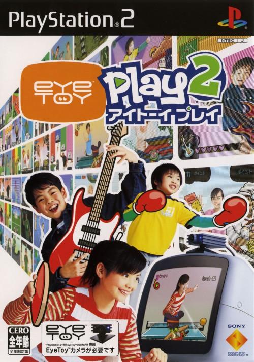 【中古】EyeToy:Play2
