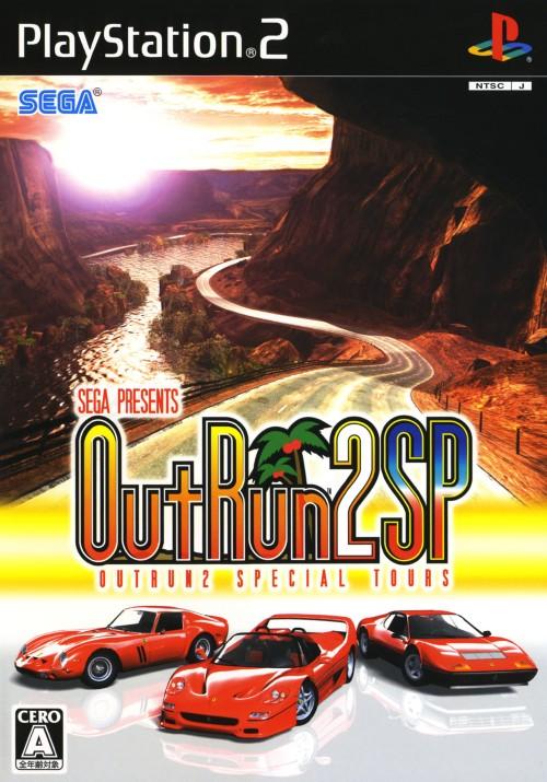 【中古】OutRun2 SP (初回版)