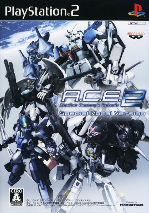 【中古】Another Century's Episode2 Special Vocal Version