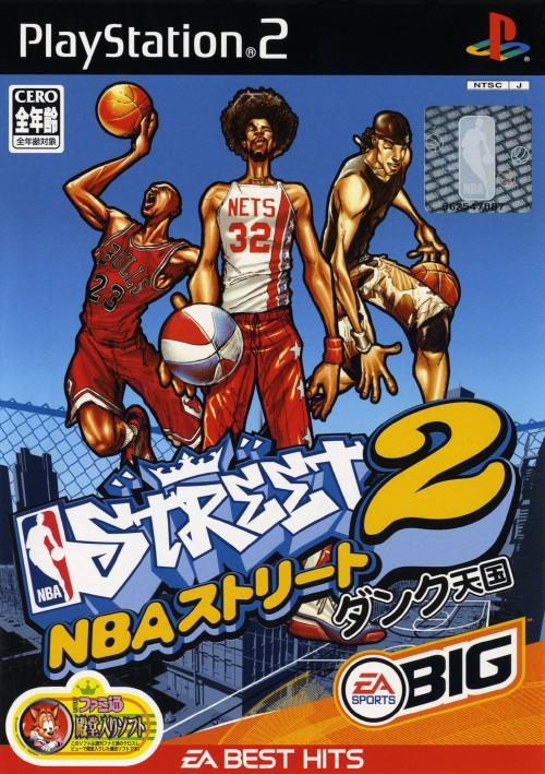 【中古】NBA ストリート2 ダンク天国 EA BEST HITS