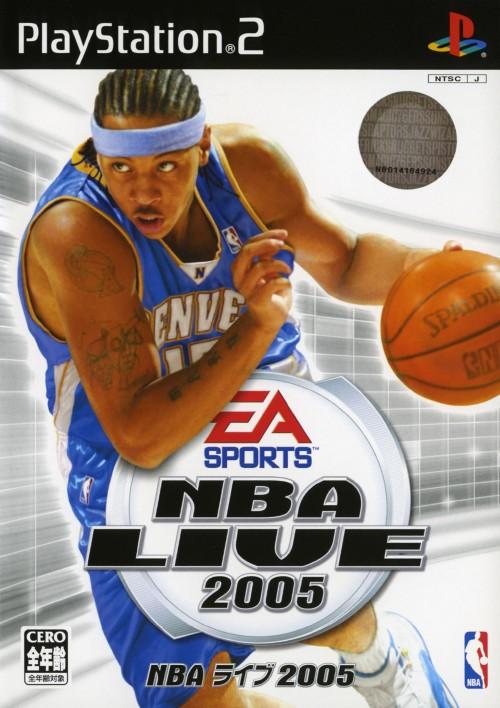 【中古】NBAライブ2005