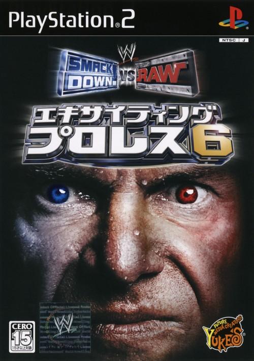 【中古】エキサイティングプロレス6 SMACKDOWN! VS. RAW