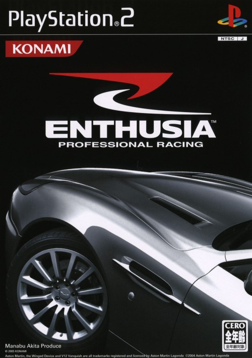 【中古】ENTHUSIA 〜PROFESSIONAL RACING〜