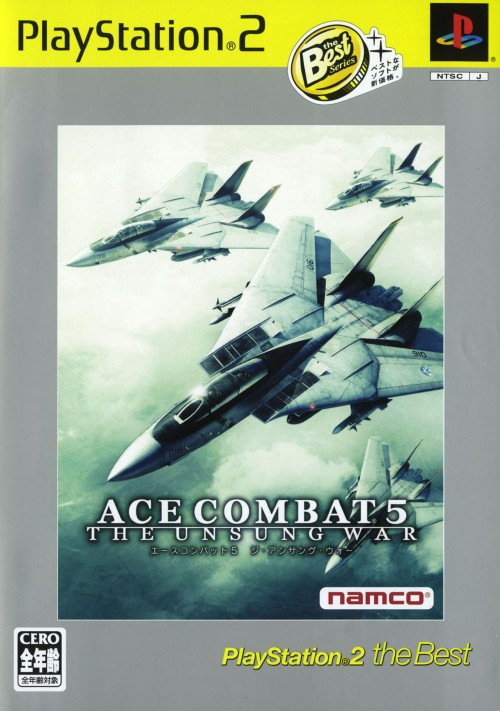 【中古】エースコンバット5 ジ・アンサング・ウォー PlayStation2 the Best