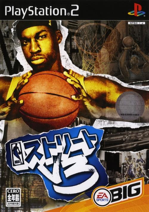 【中古】NBA ストリートV3
