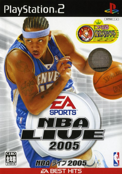 【中古】NBAライブ2005 EA BEST HITS