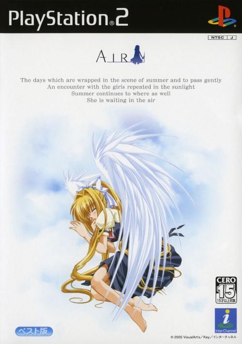 【中古】AIR ベスト版
